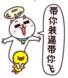 房山交友网,大地风云传,福州大学学生工作综合管理系统